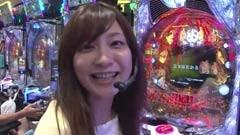 #113 ガケっぱち!!/ヒラヤマン/佐藤大(グランジ)/動画