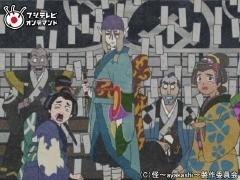 #10 化猫 二幕目/動画
