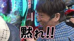 #154 ガケっぱち!!/西代洋/動画