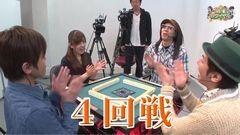 沖と魚拓の麻雀ロワイヤル RETURNS 第62話/動画