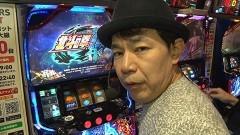 #124 ふらっと5/グレキンハナハナ/北斗 天昇…etc./動画