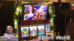 #11 スロバト/パチスロ必殺仕事人/動画