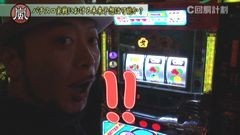 #32 スロじぇくとC/バーサス/ゲッター/ブララグ2/リノ/動画