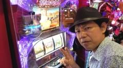 #106 ふらっと55/戦コレ2/バーサス/押忍!番長A/動画
