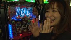 #485 極セレクション/サラ番/ハナビ/動画