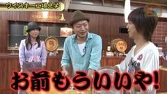 #227 嵐・梅屋のスロッターズ☆ジャーニー/宮城★後編/動画