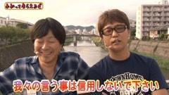 #66 わかってもらえるさ/CRギンパラ/やじきた道中記乙/動画