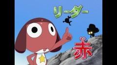 第206話 ケロロ小隊 色々作戦開始! であります/ドロロ 納豆はお好き? であります/動画