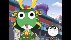 第237話 武者ケロ 四の巻 武者ケロ小隊 西へ!! でござそうろう/動画