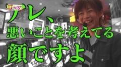 #349 極セレクション/不二子TYPE-A+/クレアの秘宝伝2/番長A/動画