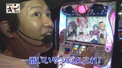 #377 極セレクション/魔法少女まどか☆マギカ2/動画