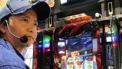 #209 パチスロ〜ライフ・埼玉県上尾市★前編/動画