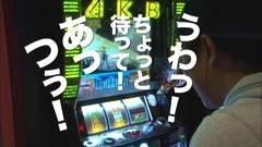 #59 TAI×MAN/ぱちスロAKB48 バラの儀式/動画