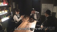 #54 嵐と松本/押忍!サラリーマン番長/押忍!番長3/動画