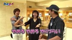#39 ゲッツゴー/HEY!鏡/南国育ち 蝶々/動画