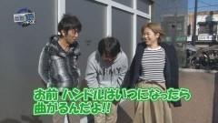 #110 RSGre/うしおととら3200/大海物語4/慶次2/動画