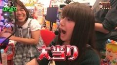 #22 CLIMAXセレクション/大海物語4/緋弾のアリアII/天龍∞/動画