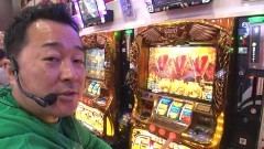 #217 黄昏☆びんびん物語/ファフナー2/凱旋/鏡/北斗無双/動画