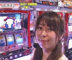 #96 S-1GRAND PRIX「炎の13番勝負」7番/動画