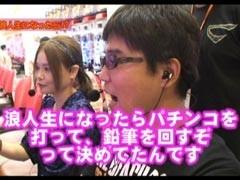 #25 ヒロシ・ヤングアワー栄華/動画