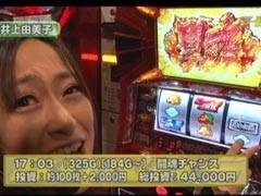 #238 S-1GRAND PRIX「16th Season」準決勝A後半/動画