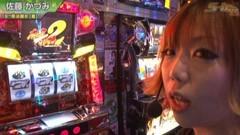 #288 S-1GRAND PRIX 「19th Season」準決勝B裏前半/動画