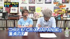 #274 ヒロシ・ヤングアワー/10周年記念スペシャル その2/動画
