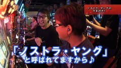 #292 ヒロシ・ヤングアワー/花の慶次〜天を穿つ戦槍〜 /動画
