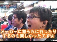 #34 ヒロシ・ヤングアワーCRリング 呪いの7日間 FPW/動画