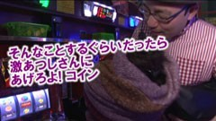 #145 ヒロシ・ヤングアワー/ニューワンバー30/ドラゴンハナハナ-30/動画