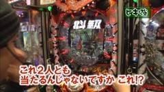 #215 ヒロシ・ヤングアワー/北斗無双/バジ絆/動画