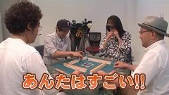 沖と魚拓の麻雀ロワイヤル RETURNS 第28話/動画