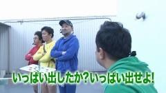#187 黄昏☆びんびん物語/凱旋/マイケルR/CRハーデス/動画