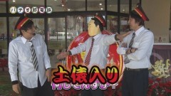 #34 パチ電/凱旋/リノ/パチスロ ゴッドイーター2/動画