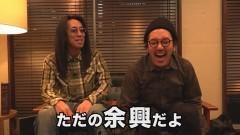 #7 ナイトスクープ/ミリオンゴッド‐神々の凱旋‐/動画