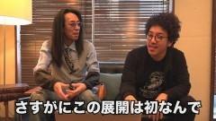 #10 ナイトスクープ/CR大海物語4/動画