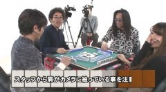 沖と魚拓の麻雀ロワイヤル RETURNS 第160話/動画