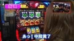 #362 ヒロシ・ヤングアワー/ハーデス/動画