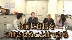 #42 トーキングヘッド/マリブ鈴木に彼女ができたらしい/動画