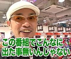 #37木村魚拓の窓際の向こうに�井上由美子/動画