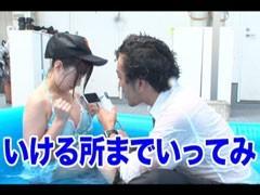 #110 木村魚拓の窓際の向こうに�成瀬心美/動画