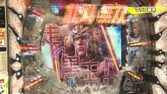 #123 実戦塾/大海4アグネス/シンフォギアL/北斗無双/動画