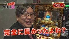 #17 マネ豚2/ウルトラセブン/ハーデス/凱旋/動画