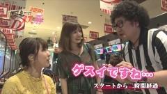 #11 マネメス豚2/大海BL/シンフォギア/金の花満開/動画
