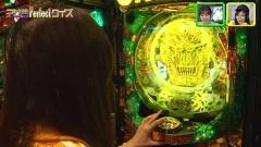 #66 満天アゲ×2/アゲ満パーフェクトクイズ/動画