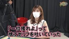 沖と魚拓の麻雀ロワイヤル RETURNS 第288話/動画