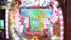#82 満天アゲ×2/不二子 Lupin The End/P遠山の金さん2/銀河鉄道999 PREMIUM/エヴァ シト、新生/シンフォギア/動画