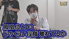 沖と魚拓の麻雀ロワイヤル RETURNS 第304話/動画