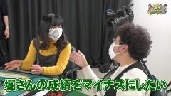 沖と魚拓の麻雀ロワイヤル RETURNS 第314話/動画