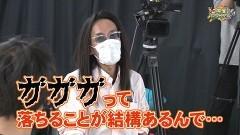 沖と魚拓の麻雀ロワイヤル RETURNS 第322話/動画